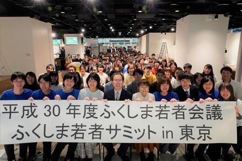 24 ふくしま若者サミットin東京_190212_0140.jpg