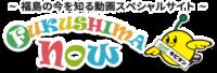 動画スペシャルサイト.png