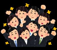 group_business_syukatsu.png