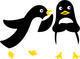 耳より情報ペンギン.jpg