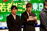 24 ふくしま若者サミットin東京_190212_0038.jpg