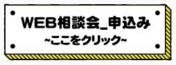 moushikomi3_banner.png
